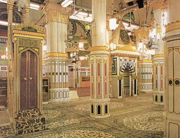 ar-rawdah an-nabawiyah