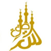 Smat AL Safwa - smat al safwa for umrah services
