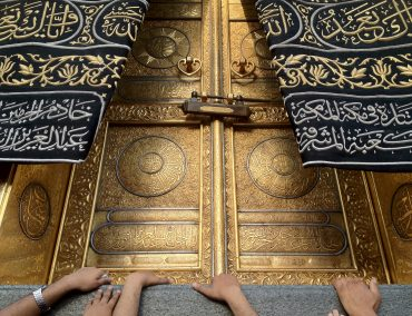 The Kaaba door