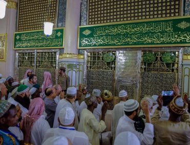 the holy prophet grave